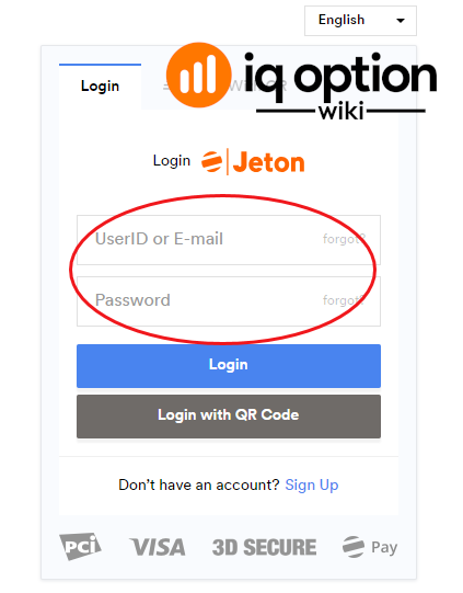 depositing with jeton iq option step 2