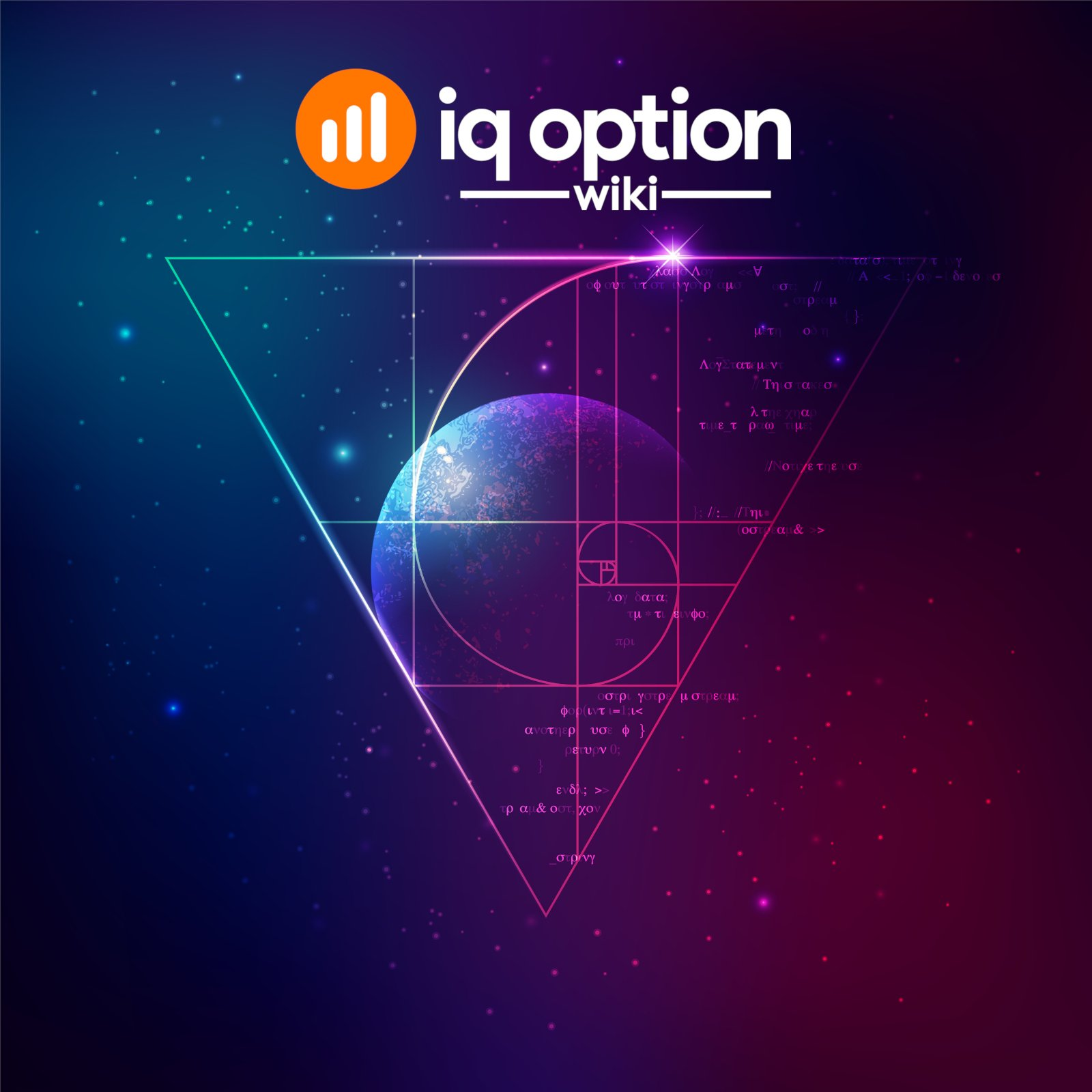 fibonacci tools at iq option