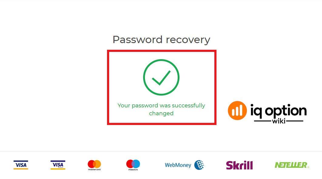récupération de mot de passe réussie
