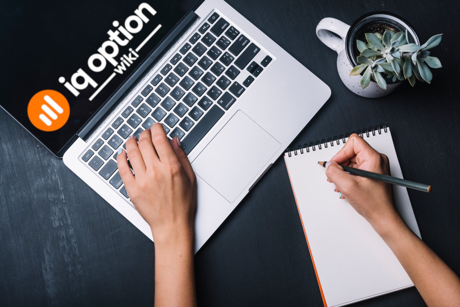 prendre des notes avec un ordinateur portable