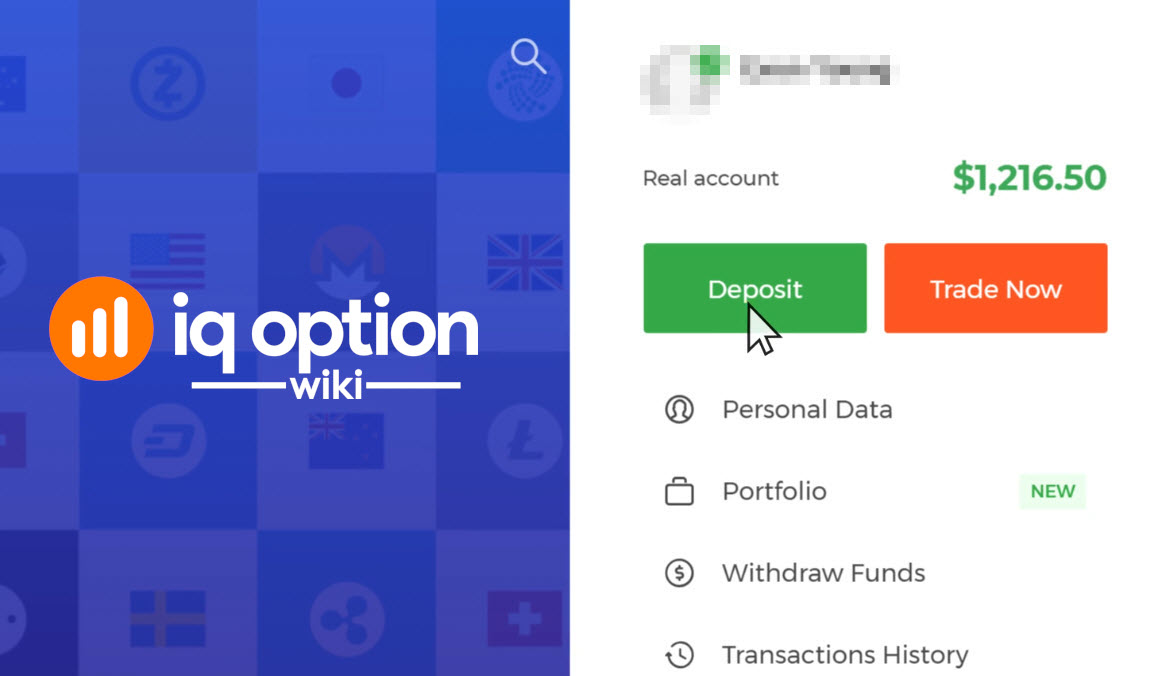 First step to deposit funds at IQ Option